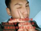 杭州星宇广告亮化照明工程有限公司