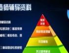 邯郸二级建造师培训就是海德教育