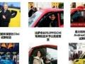 吉利知豆纯电动汽车加盟 汽车租赁/买卖