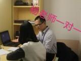 暑假补习连云港海州初高中一线在职教师一对一辅导家教