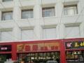 (个人)餐饮一条街旺铺转让,全新装修,地段热闹