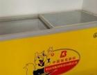二手空调出售-二手冰柜转让-二手麻将机处理