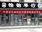 天津市专业钢琴调律维修服务