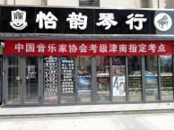 津南怡韵琴行暑假艺术培训班招生开始报名