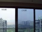 北京通州磨砂膜防撞条 办公室贴膜喷绘 隔热膜