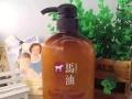 日本熊野油脂马油洗发水600ml无硅油洗发水 护发素 沐浴液