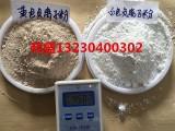 河北邦盛供应水溶性负离粉 负离子粉在纺织布匹行业的用途与功能