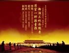 中原地区保健酒加盟选什么品牌?北京清宫御酒带你引爆商机