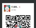 现有华为 荣耀5C金色 双卡双待 32G...
