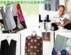 北京金都学校服装制版、设计、立裁学校是好的