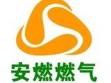 广州安燃燃气家用煤气快速配送安全可靠