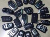 上海闵行志成开锁配汽车钥匙 闵行开锁电话开汽车锁 闵行开锁