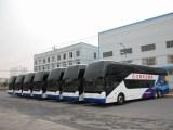 淄博鼎顺车队团体包车配司机9-55座各种车型旅游通勤单位用车