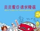 厂家直销汽车玻璃水,高泡沫洗车液,空调制冷剂