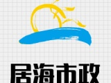 上海浦东管道CCTV检测 管道修复 管道清洗 雨污混流排查
