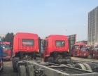 出售江淮解放东风等等各种大小型货车可以分期付 火急