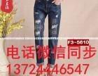 中老年女装牛仔裤特价清仓牛仔裤辽宁大连便宜尾货处理牛仔裤