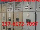 常州变压器配电柜回收-常州配电柜回收公司