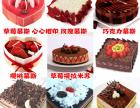 预定订购6家海东爱的礼物蛋糕店速递快配送乐都互助平安县