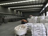 品质厂家四季火耐火材料 耐火骨料 尺寸含量可定制