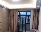 鸿景名苑2室1厅1卫精装2900一个月