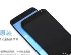 长沙魅族mx3手机更换原装屏幕 维修魅族4屏幕