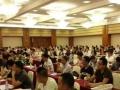 温州、企业管理咨询、企业培训机构、企业创新成长在线学习。