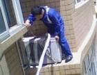 丰台区专业中央空调清洗 家用空调清洗服务电话