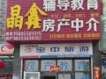 滁州财富广场精装写字楼