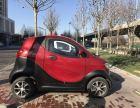 天津租电动车多少钱一天,新能源电动车出租