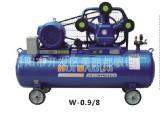厂家直销 活塞式空压机 气泵W-0.9/8空气压缩机7.5KW