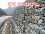 河道防汛石笼网 铅丝石笼网报价 石笼网生产厂家-中石