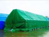 防雨布 苫布 篷布 厂家直销