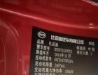比亚迪G52014款 1.5TID 双离合 旗舰型 定期保养 精