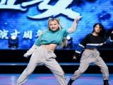 苏州芭拉娜专业舞蹈