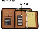A5 定制广告logo 万用手册活页  计算器记事本 批发拉链经