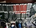 金立手机碎屏哪里更换维修,换屏维修中心