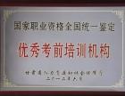 甘肃思博雅职业培训学校