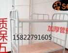 大优惠上下床 子母床 双人床 单人床大优惠上下床 子母床