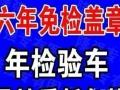 华南驾驶证换证补证 汽车**咨询办理,异地委托年检