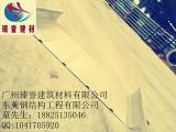 珠海铝镁锰屋面板供应商