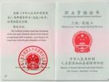 广州哪里有专业高级健康管理师培训班,包报名通过,杏林职业学校