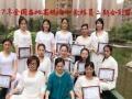 零基础全日制瑜伽教练班---国际瑜伽教育学院