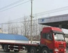 永州地区货车长短途出租低至4元一公里可跑省内外