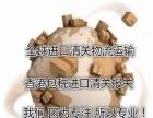 国际进口快递,国际进口空运,香港包税进口清关物流