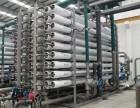 全自动锅炉软化水设备 全自动锅炉软化水设备价格