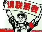 华强北专业批灰刷墙