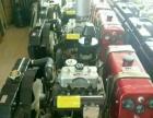 大型民房柴油机皮带传动火炕抽灰机厂家专业定制