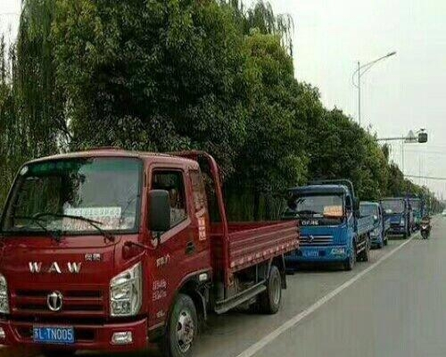 2米至17米 大小货车出租