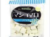 批发供应 日本进口樱之花 超大优质香草味棉花糖180g 休闲食品